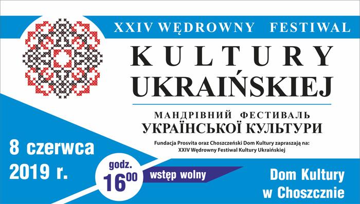 plakat festiwalu kultury ukraińskiej