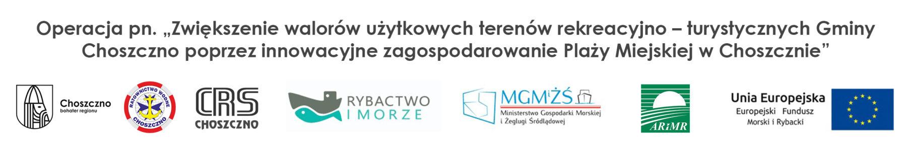 Zagospodarowanie plaży miejskiej w Choszcznie