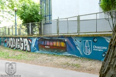 DSC_9102_graffiti_05_2020